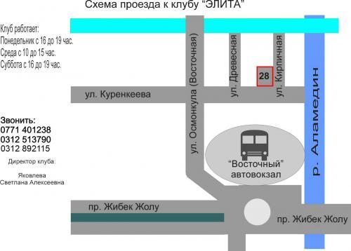 Восточный вокзал схема проезда